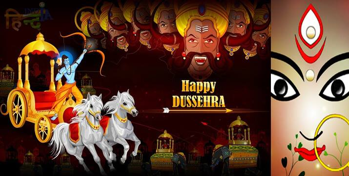 Dussehra Essay in Hindi VijayaDashami दशहरा पर निबंध HindIndia images wallpapers best motivational blog
