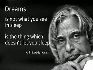 Best Motivational Inspirational Quotes in Hindi | सुविचार ...