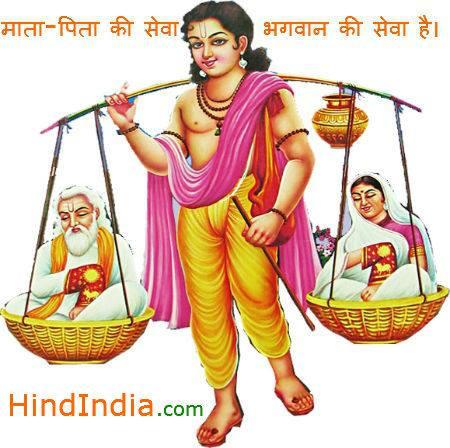 service to parents is service to god in hindi mata pita ki seva hindindia images wallpaper