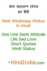 facebook is good or bad essay in hindi Facebook is bad for you get a life  these volunteers, in their late teens or early 20s, agreed to have their facebook activity observed for two weeks and to report, five times a day, on their.