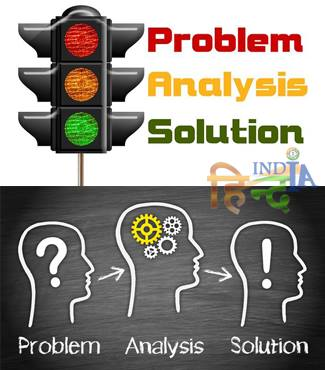 Problem solving steps, process, strategies in hindi HindIndia images wallpapers