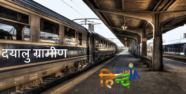 The Kindhearted Villager Hindi Story HindIndia Images Wallpapers