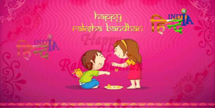 Essay on Raksha Bandhan in Hindi Importance HindIndia Images Wallpapers