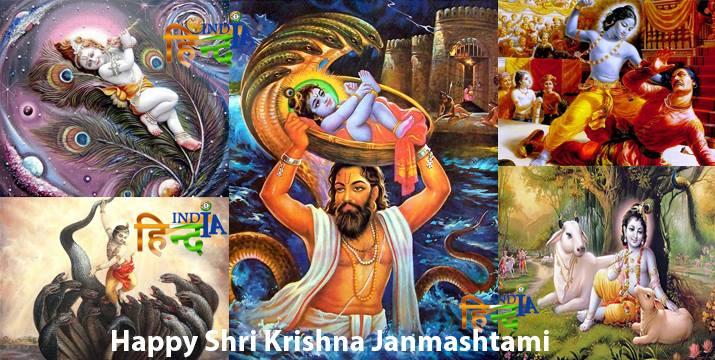 krishna janmashtami essay Janmashtami is celebrated as the birthday of lord sri krishna krishna janmashtami is also known as srikrishna jayanti, krishnashtami, gokulashtami and sometimes.