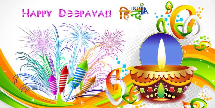 Diwali Essay in Hindi दीपावली दिवाली पर निबंध Deepavali HindIndia images wallpapers Best Hindi Blog